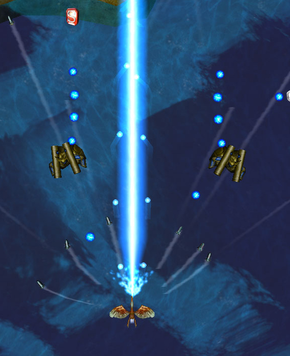 megaira screenshot